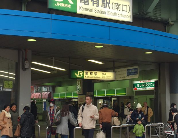 JR亀有駅前