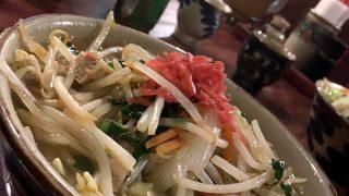 野菜そば(沖縄そば):源さん