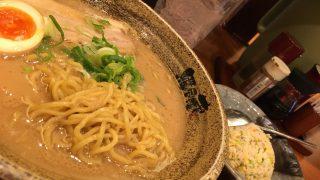 チャーハンセット:越後秘蔵麺無尽蔵 汐留家